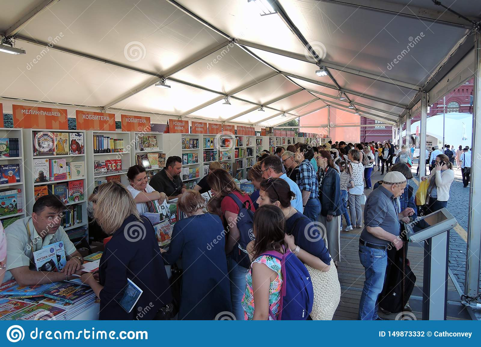 The Red Square Book Fair in Moscow.