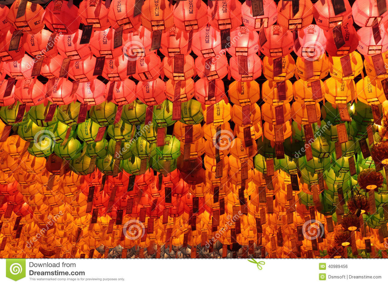 Red, yellow and green glowing lanterns