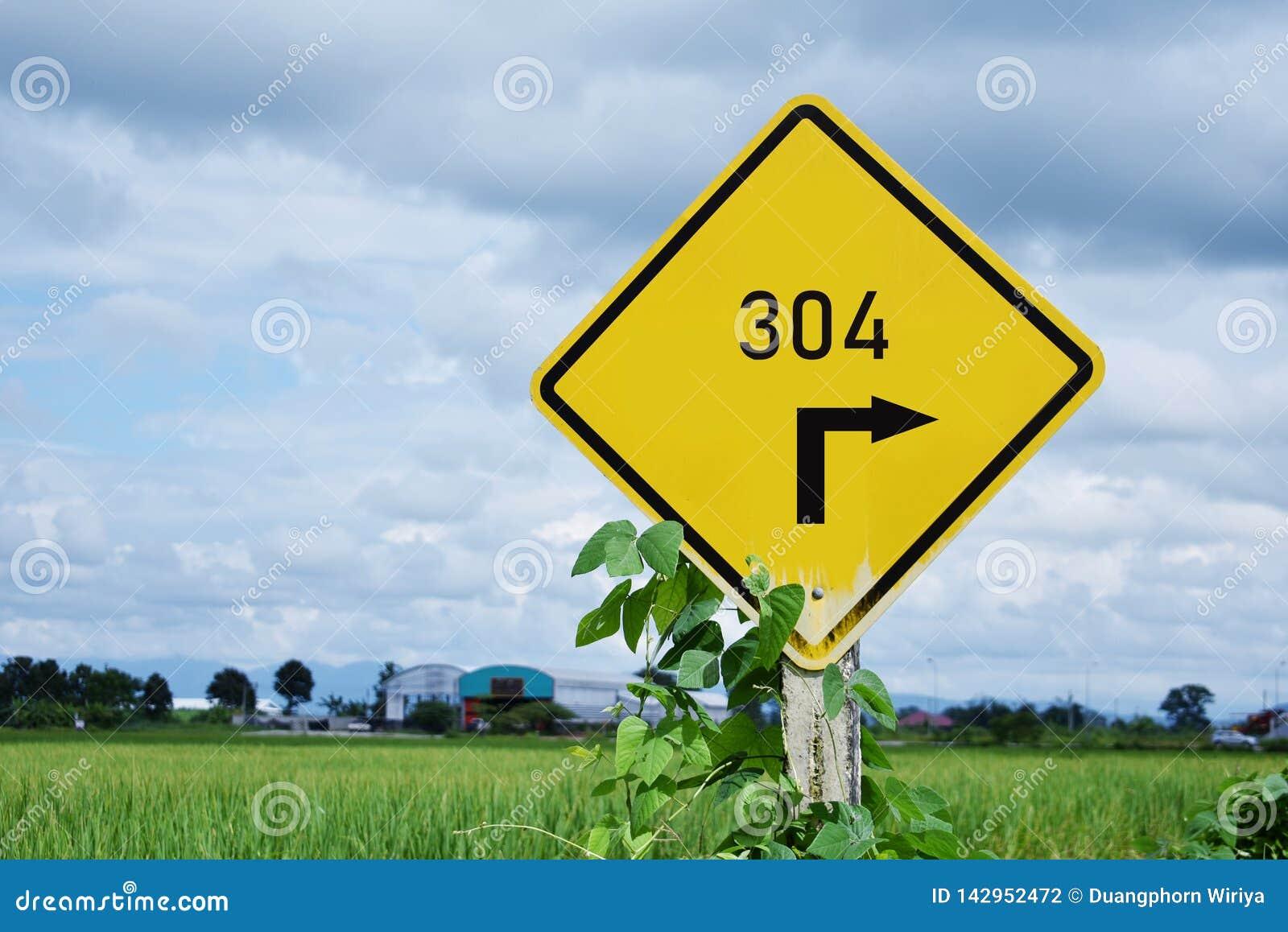 304 Redirect HTTP Status Code Stock Photo - Image of