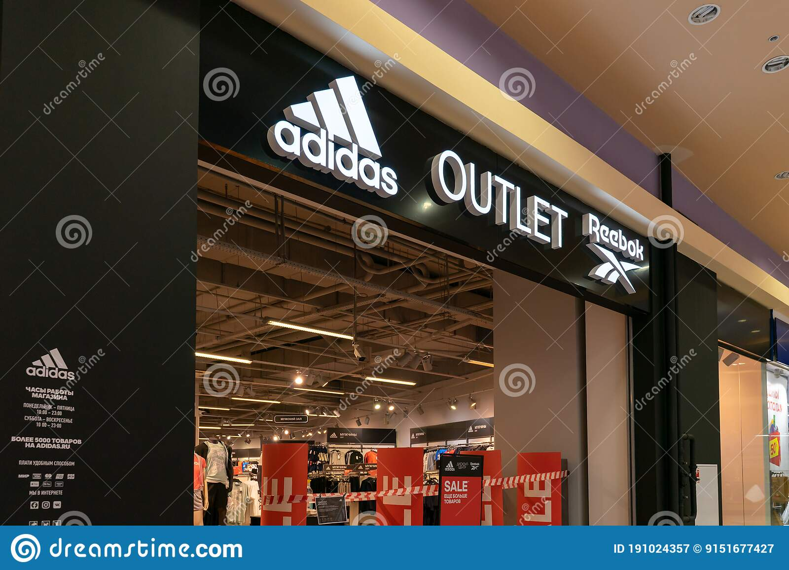 mensaje Copiar desconcertado  424 Adidas Outlet Photos - Free & Royalty-Free Stock Photos from Dreamstime