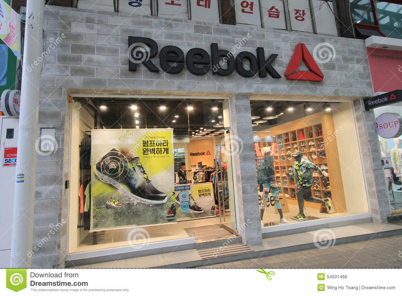 Reebok shop in South Korea editorial photo  Image of town