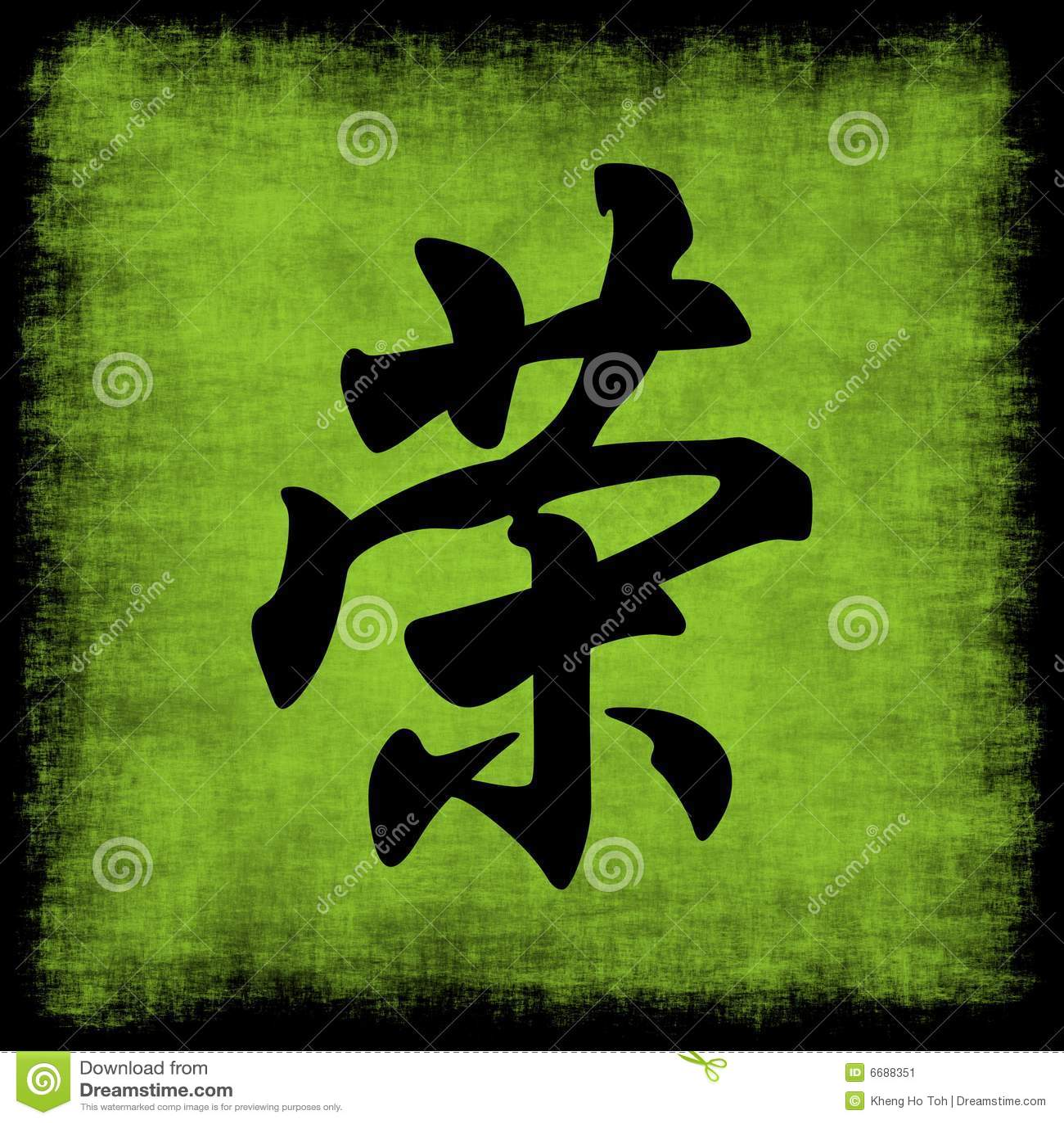 Reeks van de Kalligrafie van de eer de Chinese