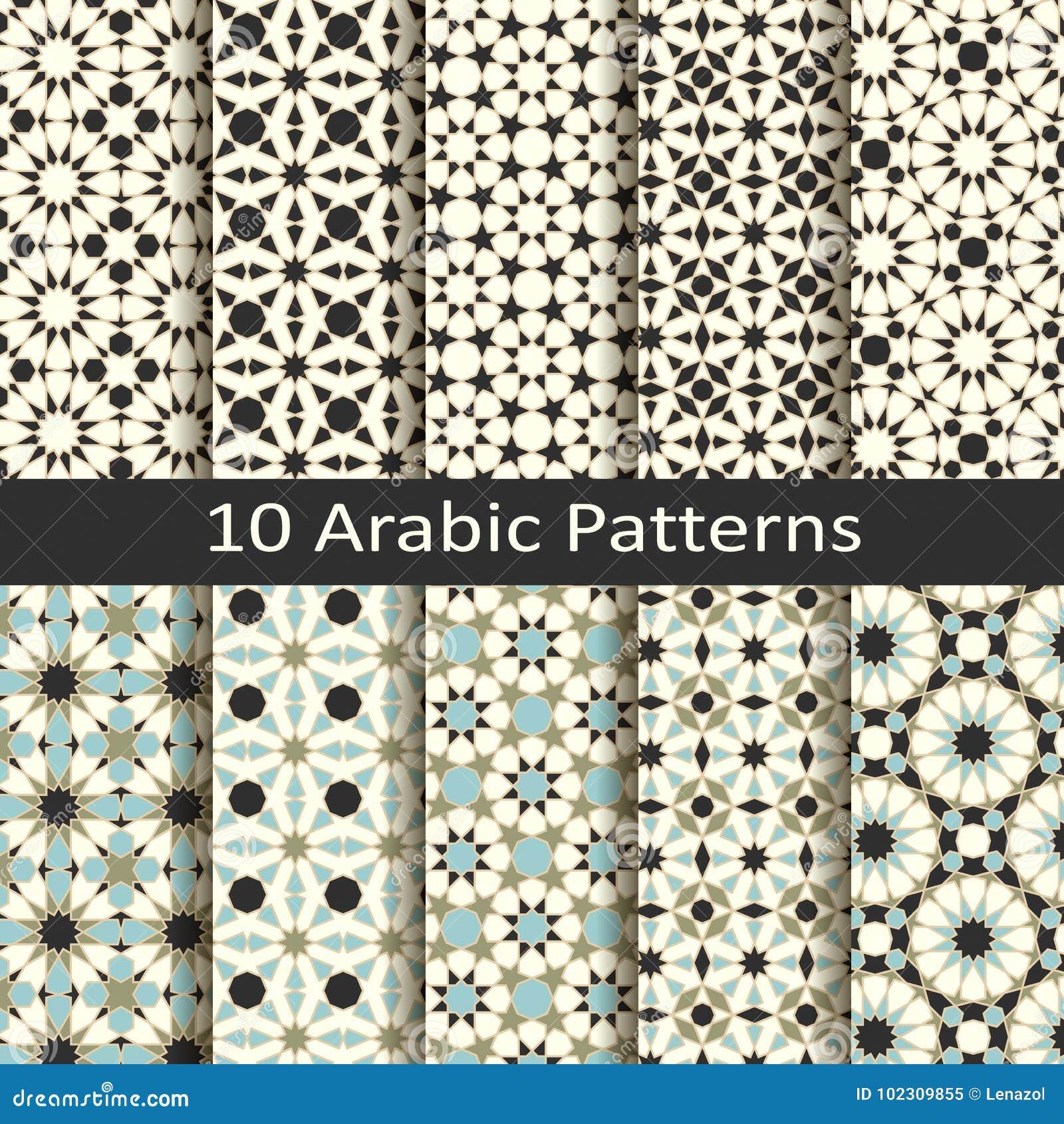 Reeks van tien naadloze vector Arabische traditionele geometrische patronen ontwerp voor dekking, verpakking, textiel