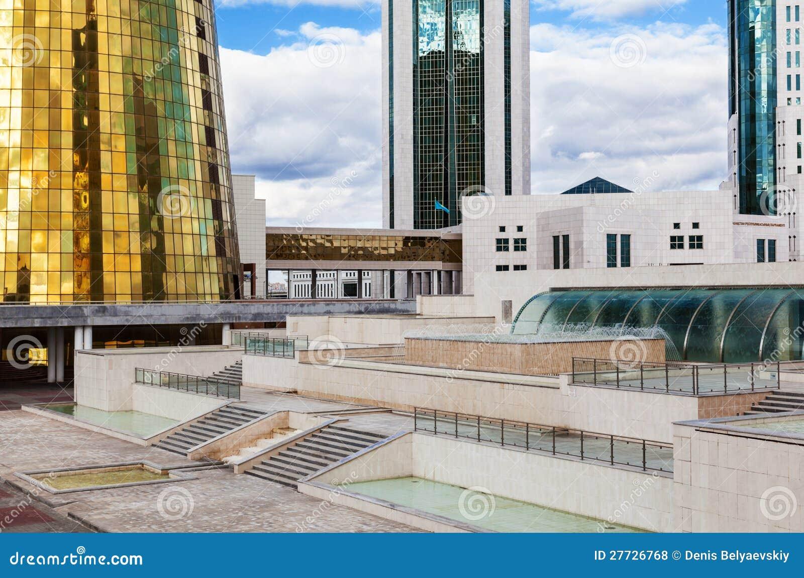 Regierungs-Gebäude in Astana