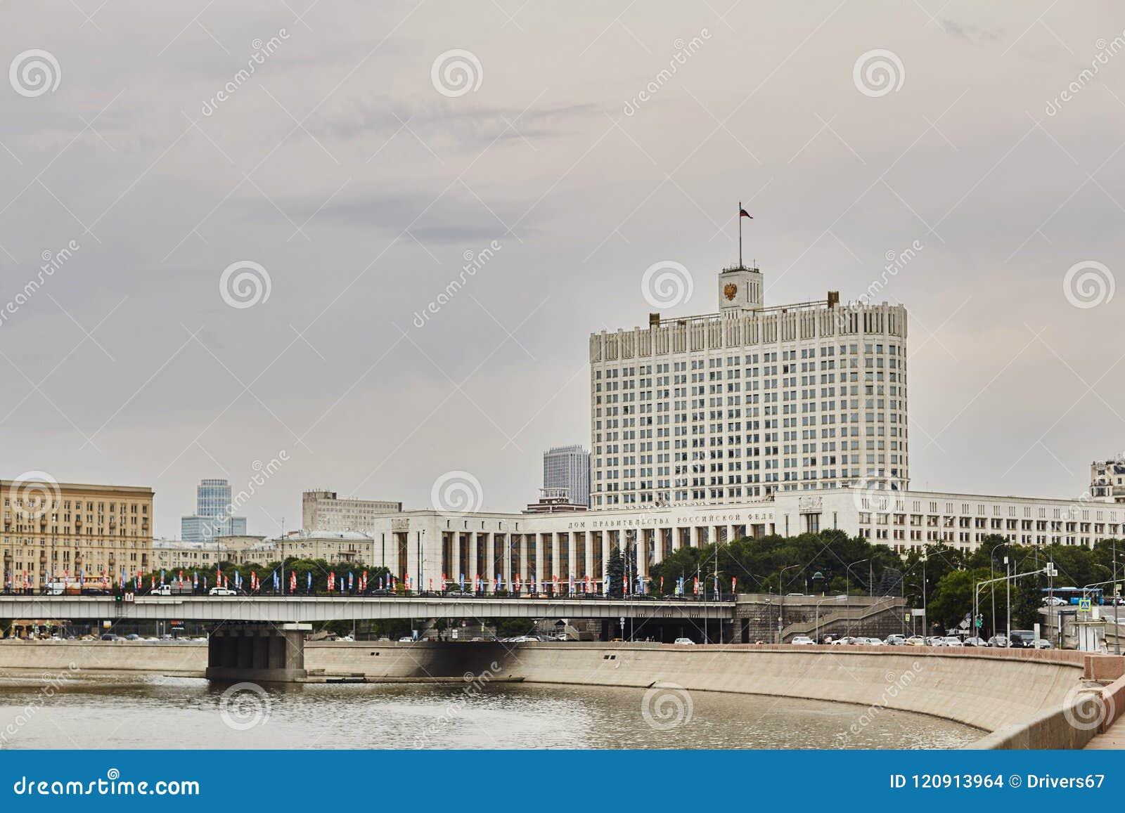 Regierungs-Haus in Moskau Russische Föderation