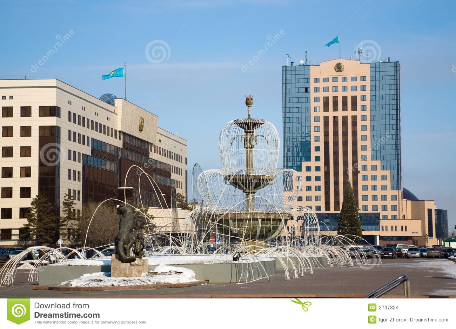 Regierungsgebäudebrunnen