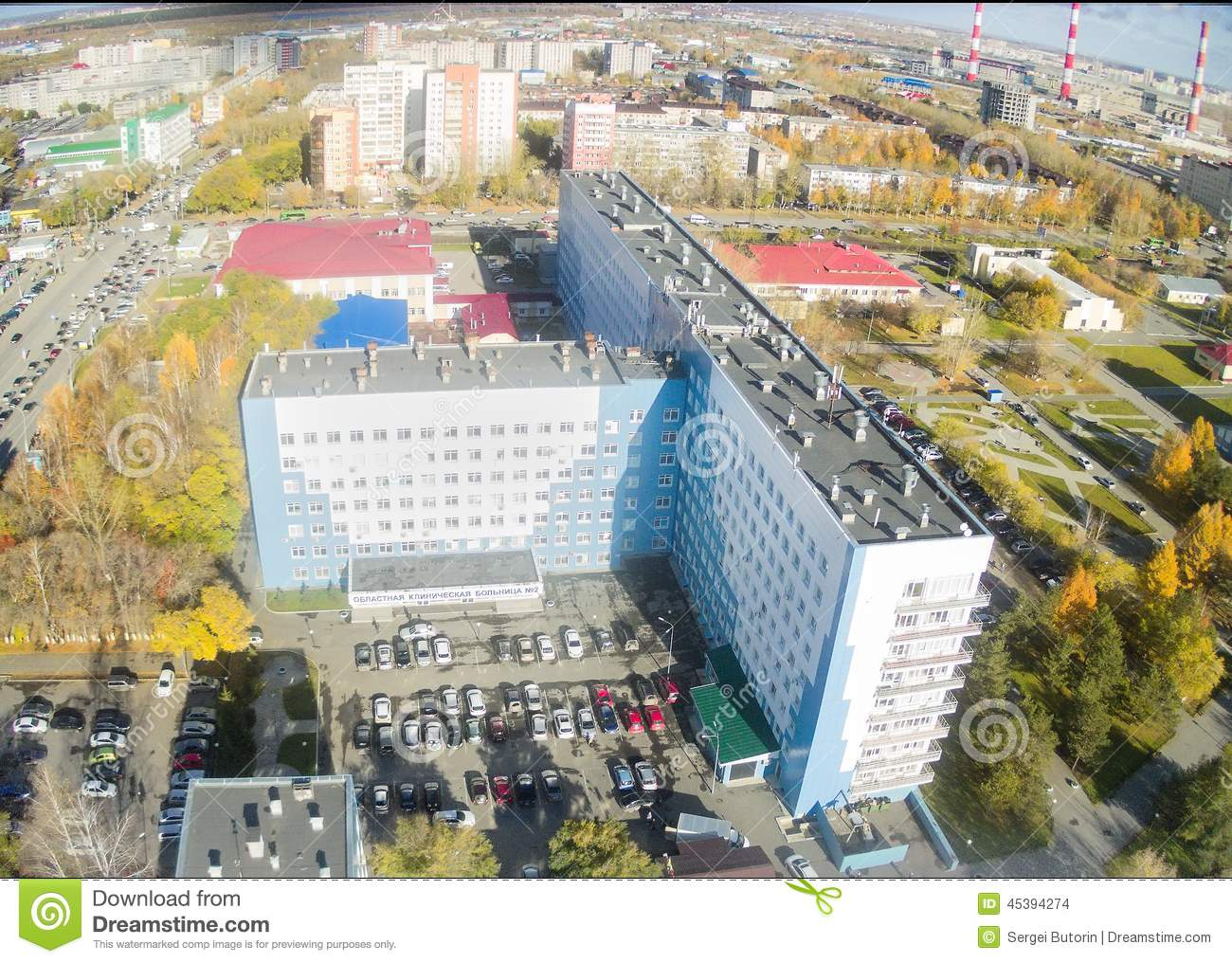 Tyumen Russia  City new picture : Tyumen, Russia October 8, 2014: Aerial view onto Regional clinical ...