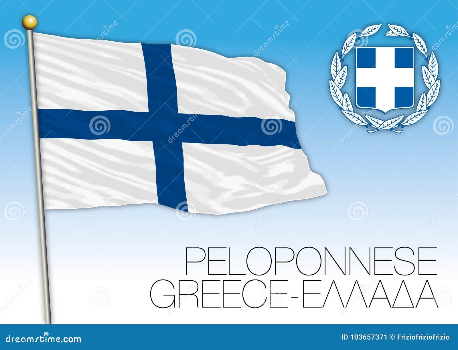 Peloponnes Karte Regionen.Regionale Flagge Peloponnes Griechenland Vektor Abbildung