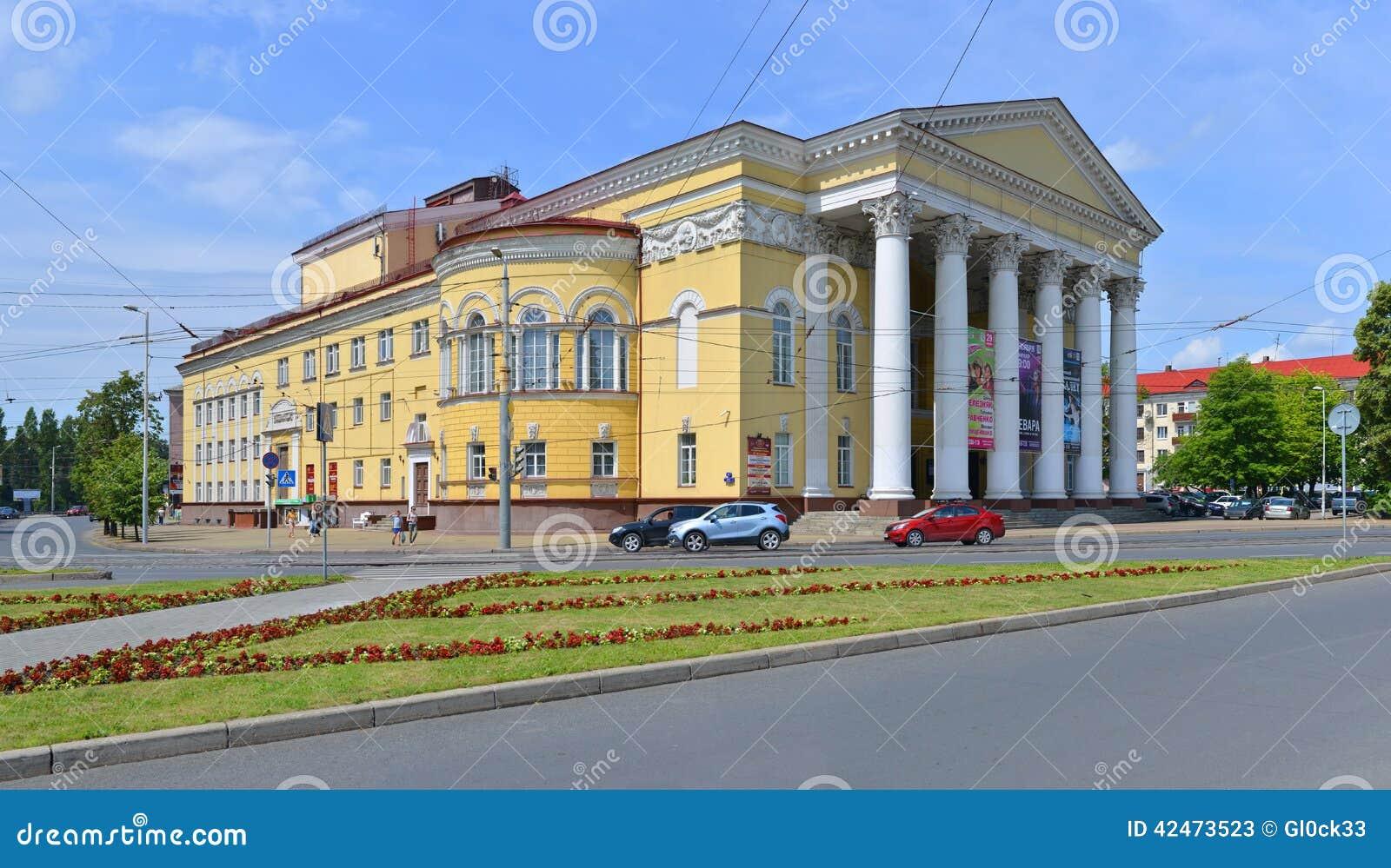Regionales Drama-Theater Kaliningrads