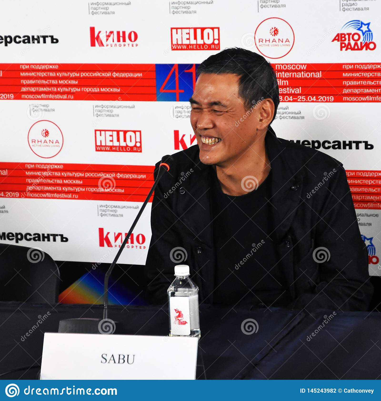 Regisseur SABU van Internationaal de Filmfestival van Japan eenenveertigste Moskou