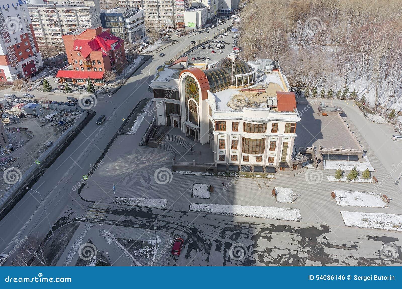 Registratiebureau Tyumen Rusland
