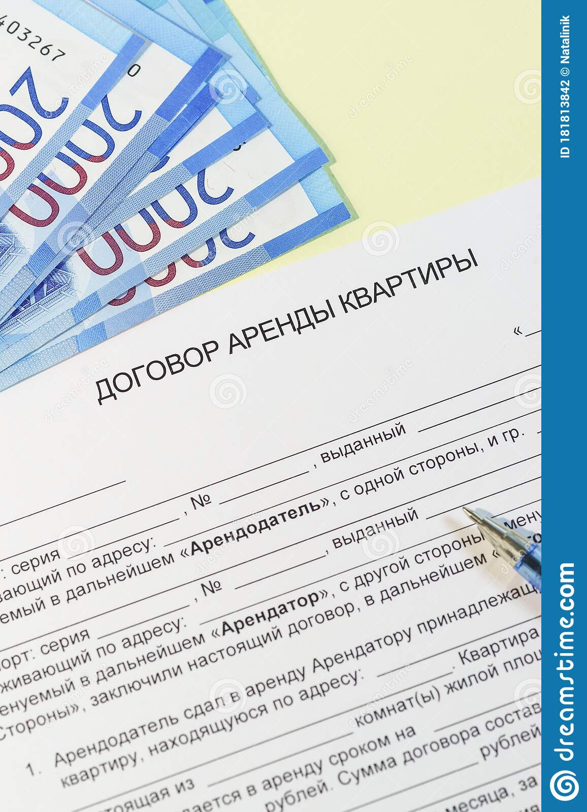 Registration And Signing Of The Housing Rent Agreement Russian Text Stock Photo Image Of House Paperwork 181813842
