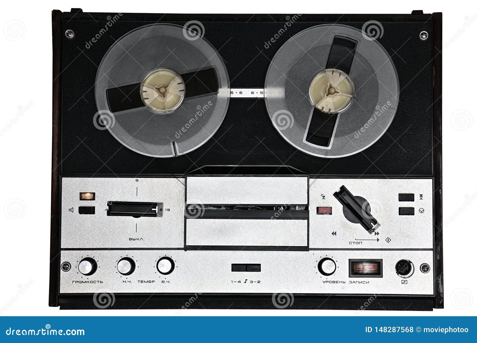 Registratore bobina a bobina d annata su fondo bianco Retro registratore dall URSS