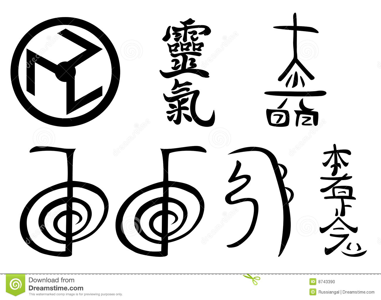 Reiki Symbols Stock Vector Illustration Of Illustrations 8743390