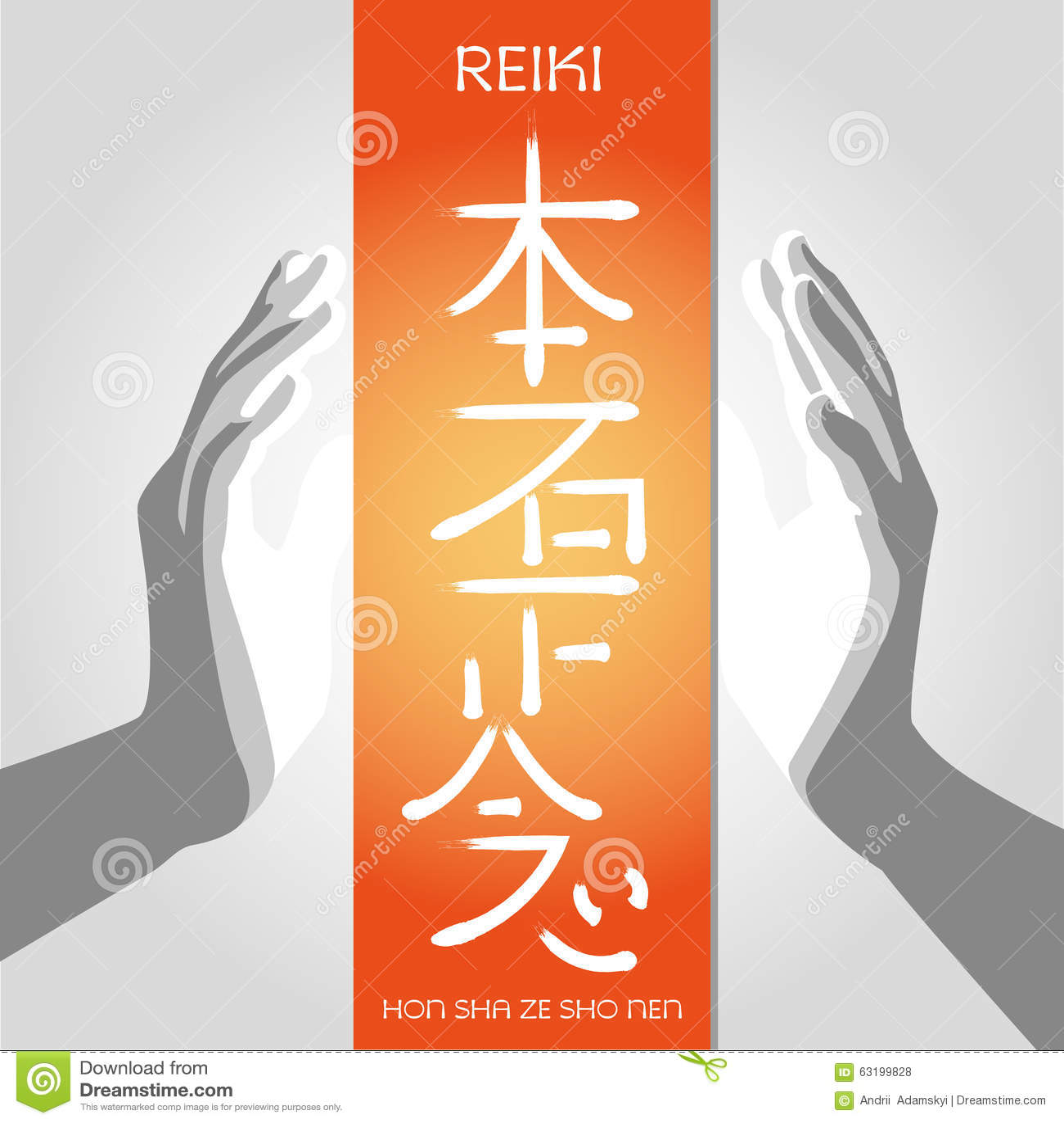 Reiki Symbols Hon Sha Ze Sho Nen Stock Vector Illustration Of