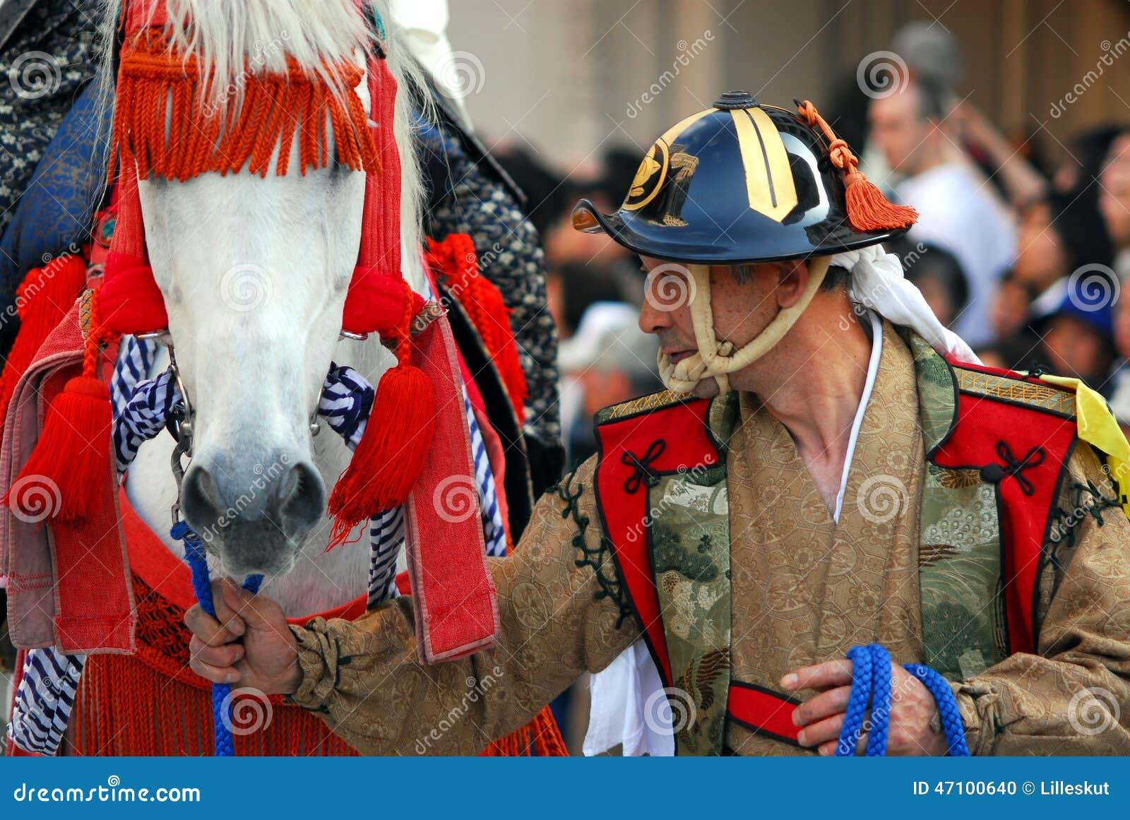 Reiter und Pferd traditionell