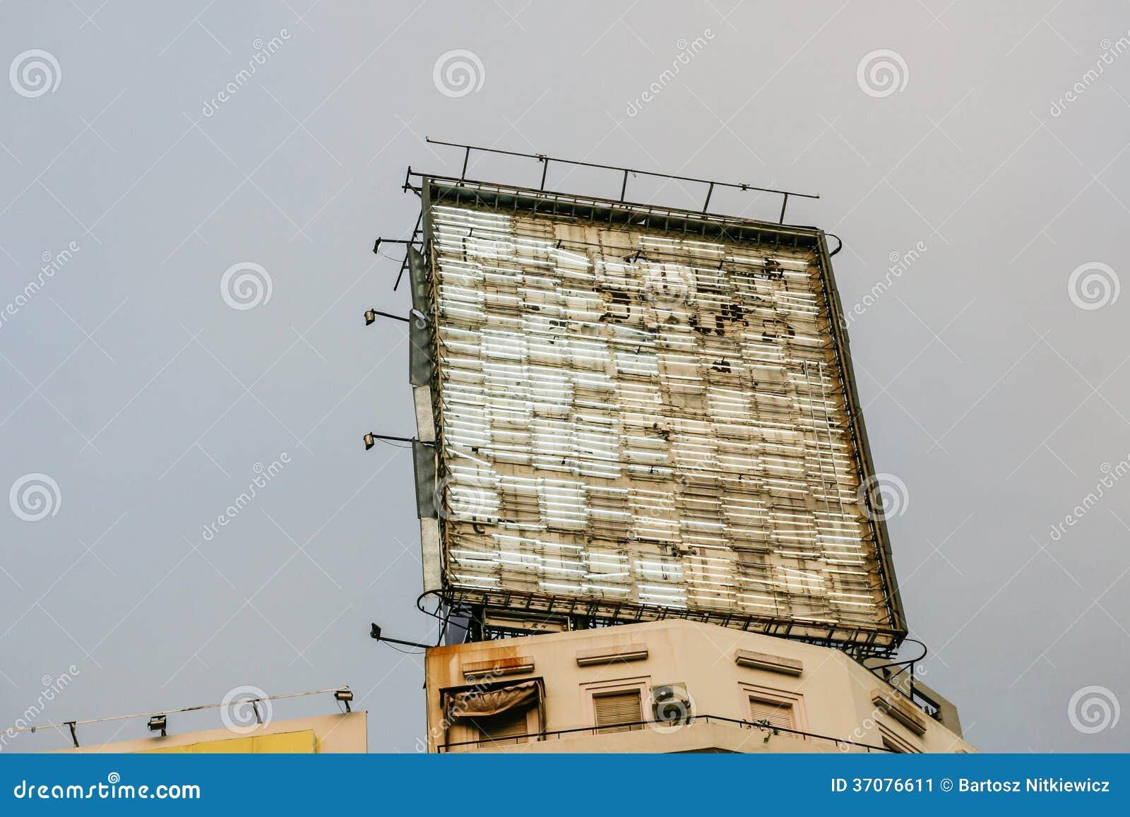 Download Reklama obraz stock. Obraz złożonej z kwadrat, target31 - 37076611