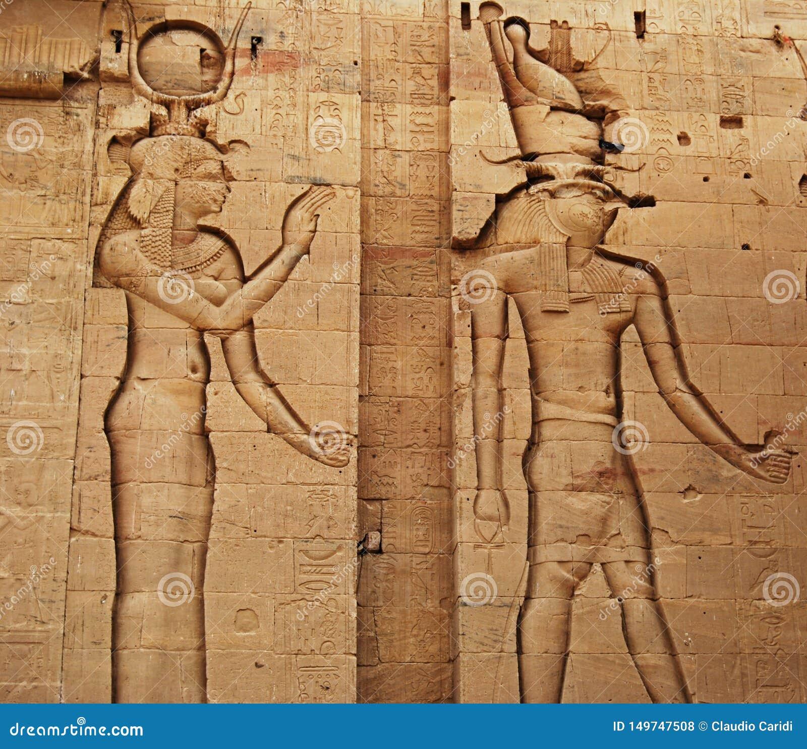 Relevos e colunas da ilha do arquivo, Assuan, Egito