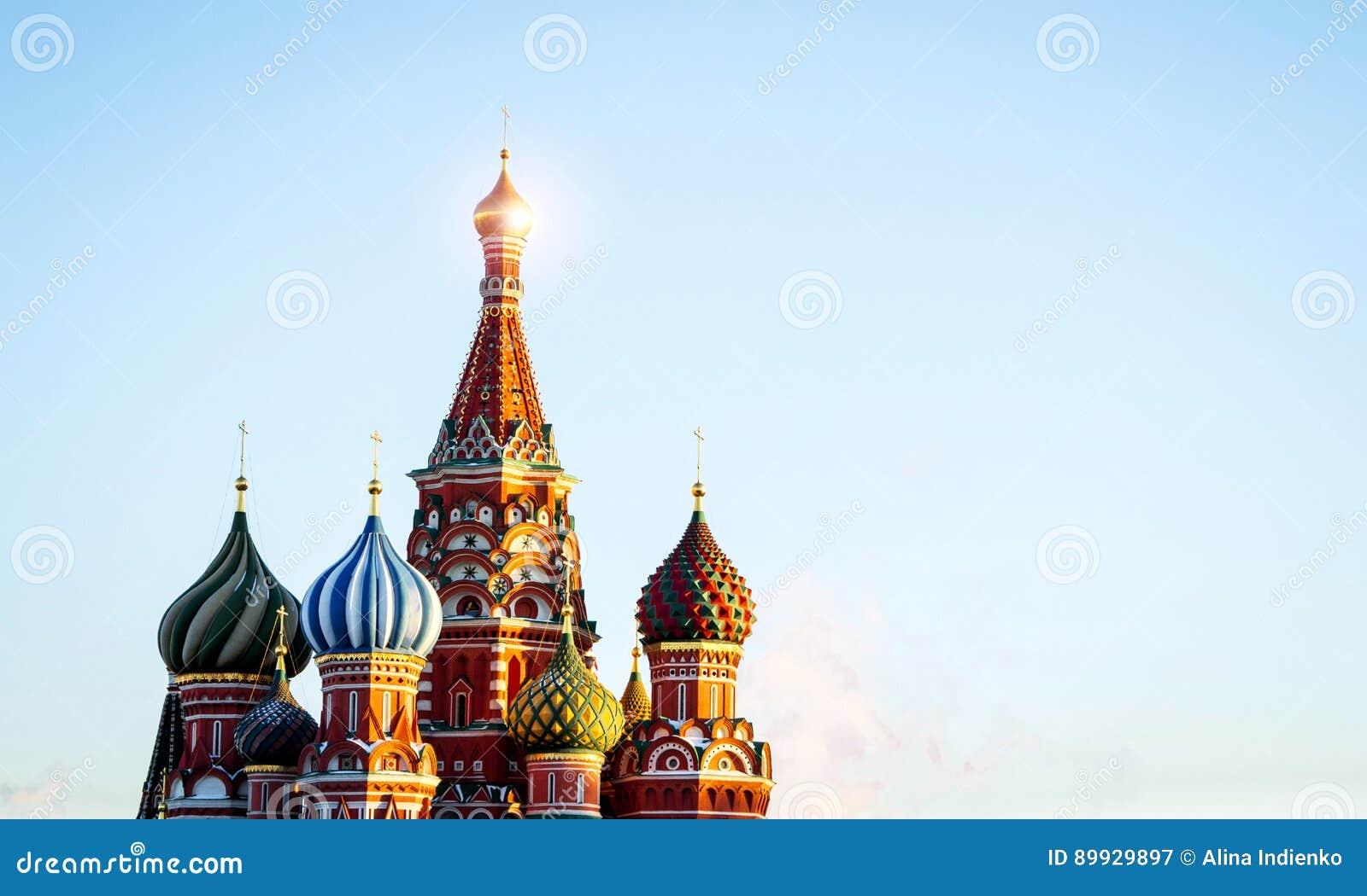 Religion orthodoxe d église russe de ville de Moscou