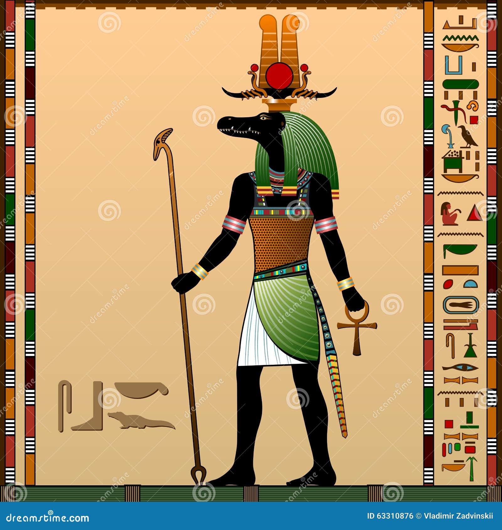 Religion von altem Ägypten