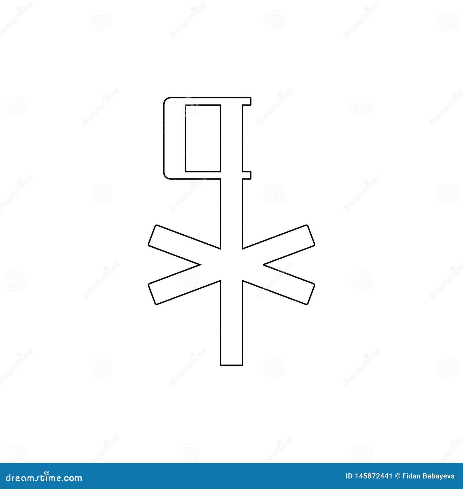 Religionssymbol, Chi Rho-Entwurfsikone Element der Religionssymbolillustration Zeichen und Symbolikone k?nnen f?r Netz, Logo benu