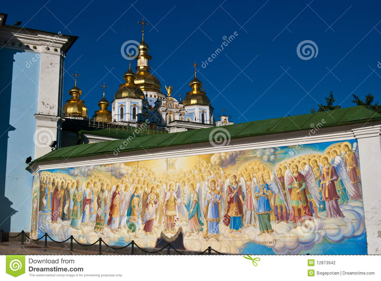 Religious murals and orthodox church in kyiv stock for Christian mural
