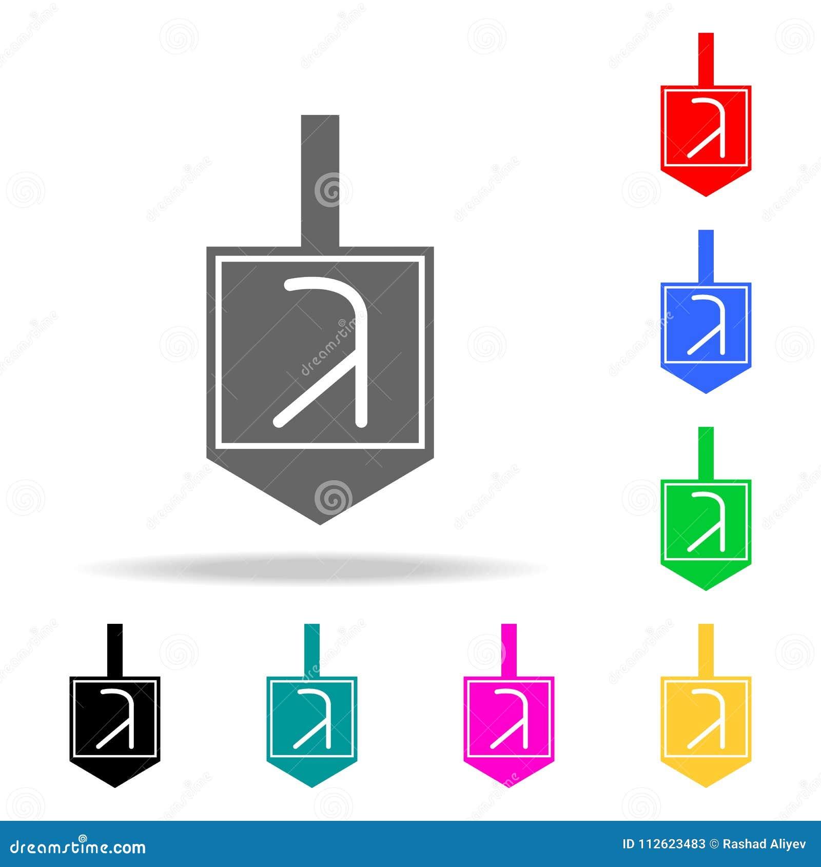 Religious Sign Icon Elements Of Religion Multi Colored Icons Premium Quality Graphic Design Icon