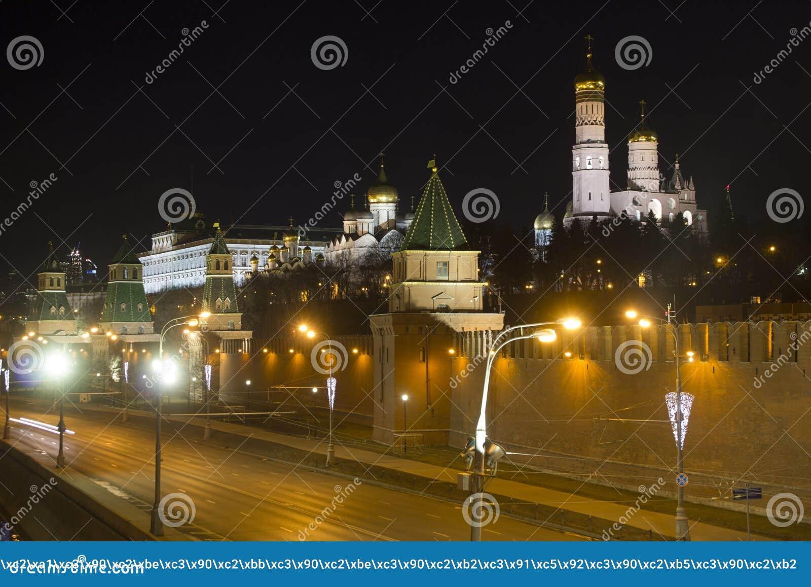 Remblai de Kremlin Russie moscou