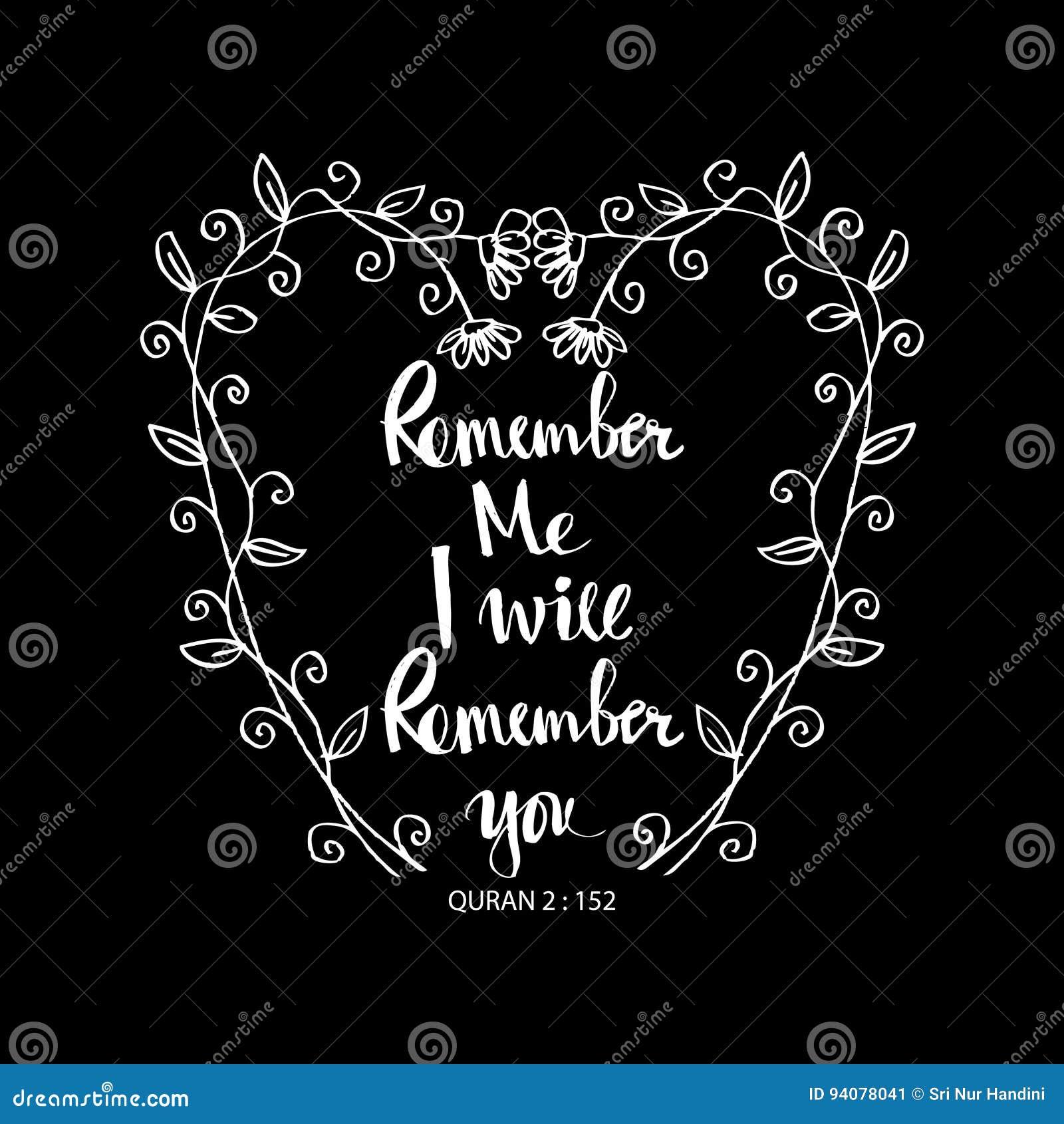 Remember Me I Remember You Stock Illustration Illustration Of