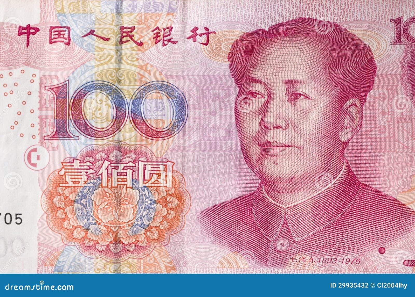 Renminbi , 100 hundred dollar.