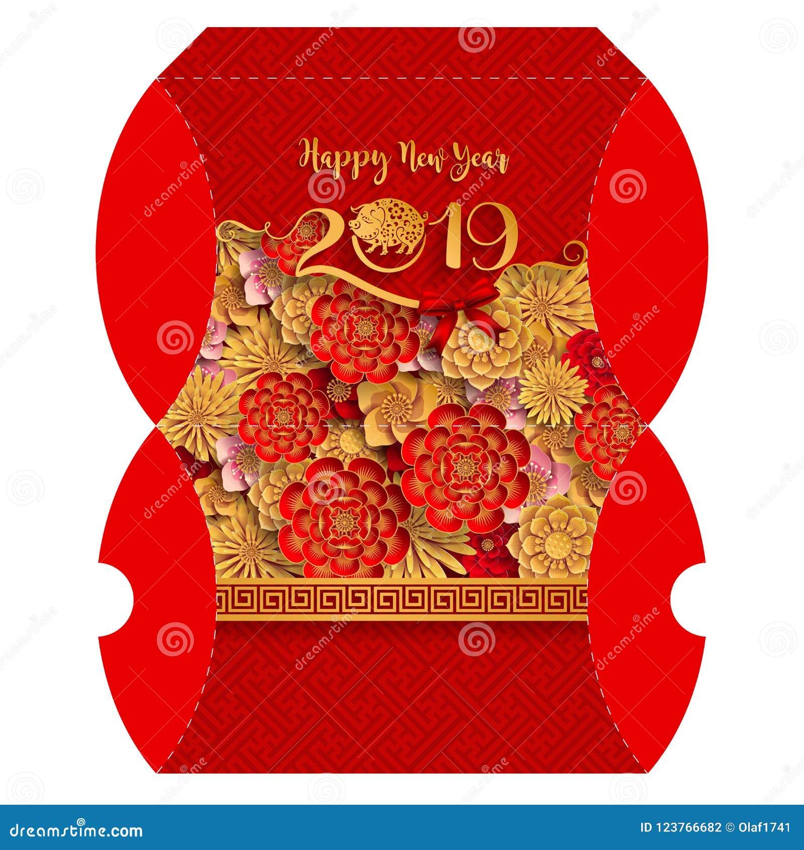 Reposez le boîte-cadeau pour le signe 2019 chinois heureux de zodiaque de nouvelle année