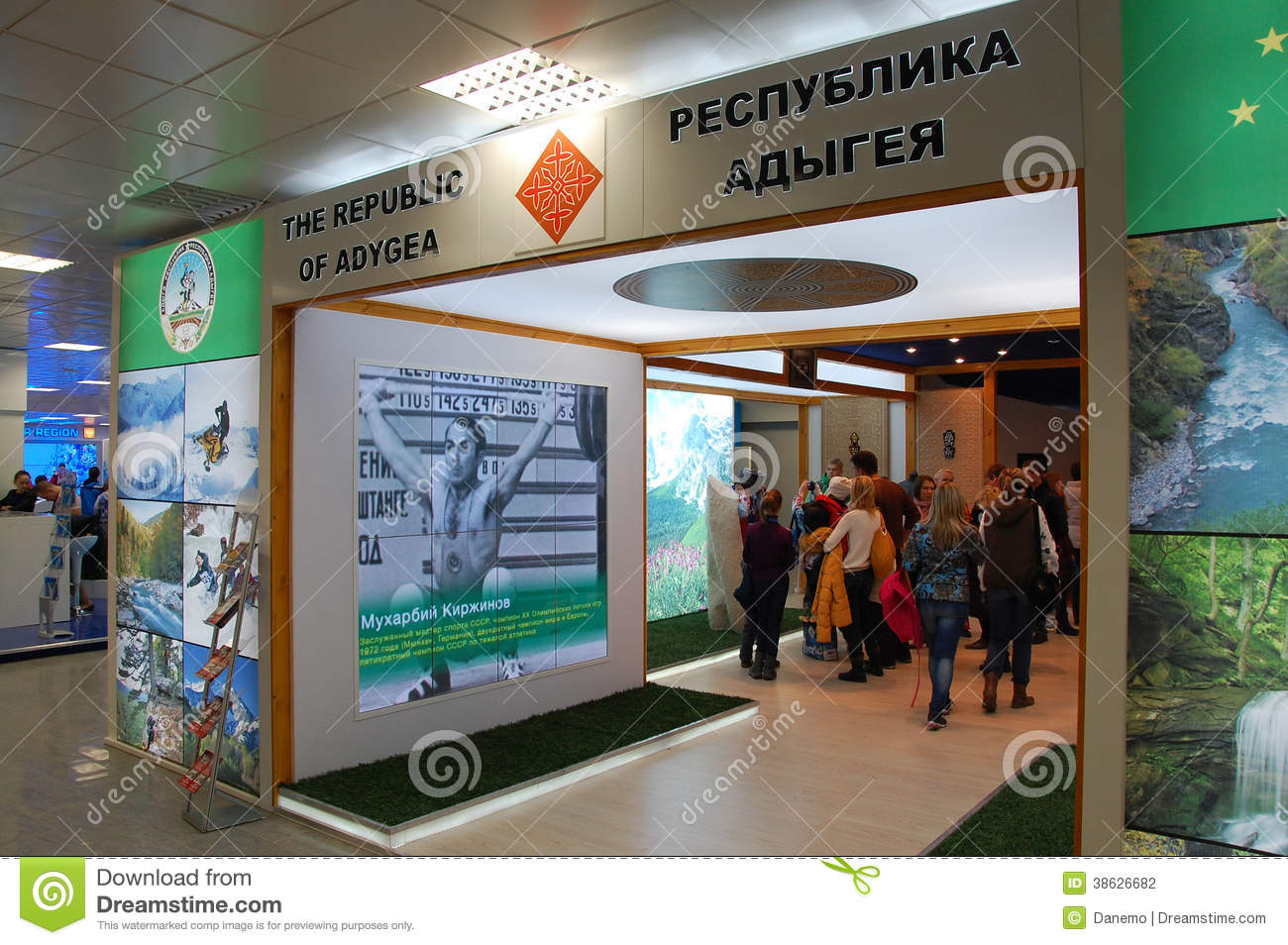 Exhibition Stand Games : Republic of adygea exhibition stand editorial photography image of