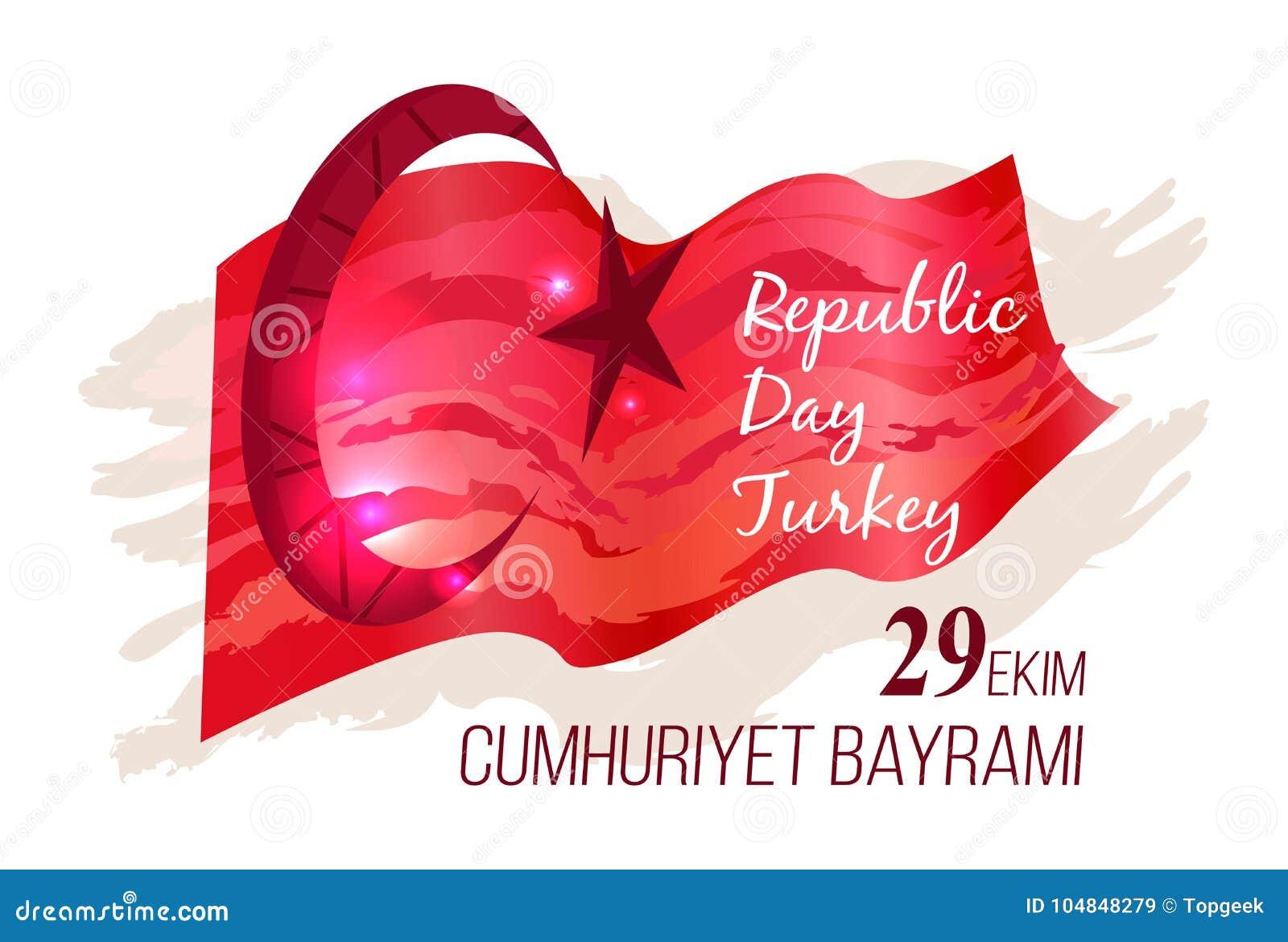 Republic Day Turkey Flag On Vector Illustration Stock Vector