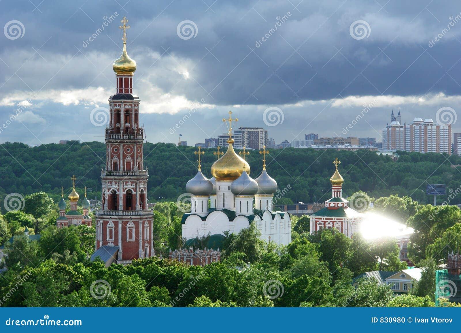 Resorte de Moscú