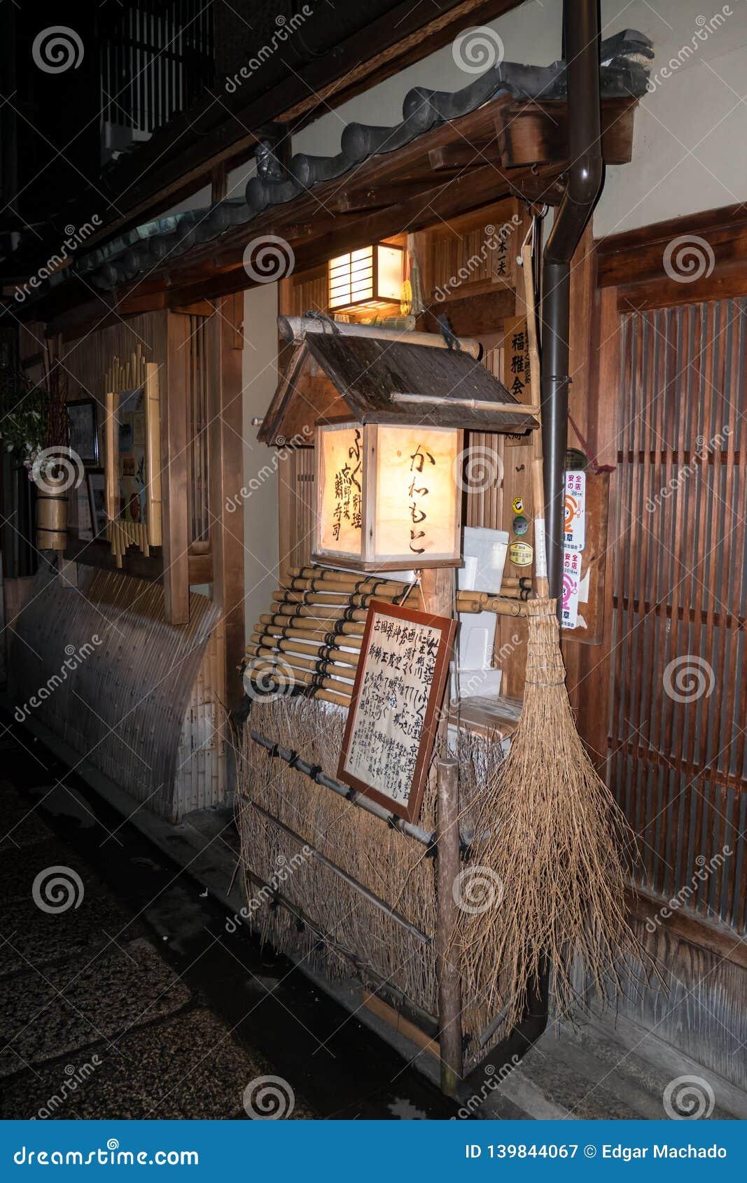 Restaurang på Gion, Japan