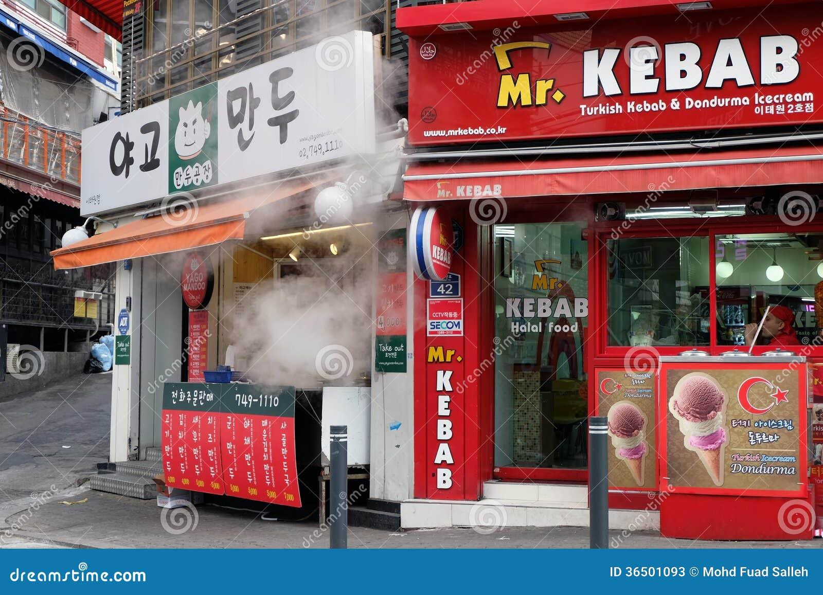 Restaurant halal à Séoul, Corée du Sud