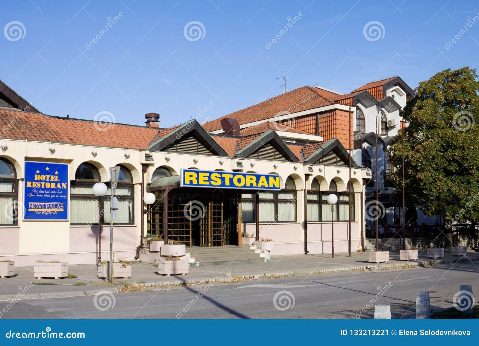 The restaurant and hotel `Novi palas` in Krusevac