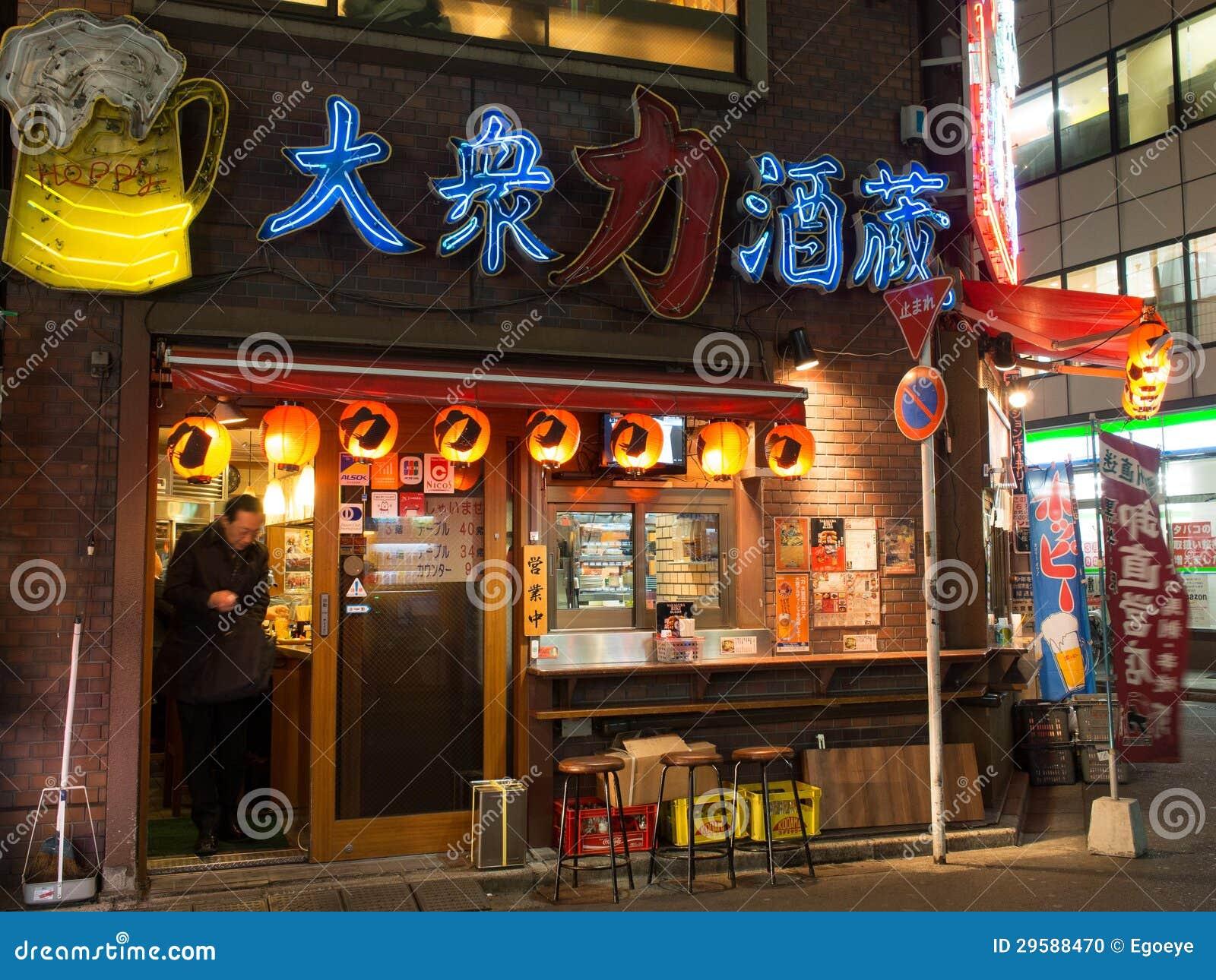 Restaurant, Omiya, Saitama, Japan Redactionele Afbeelding - Afbeelding bestaande uit azië, nacht ...
