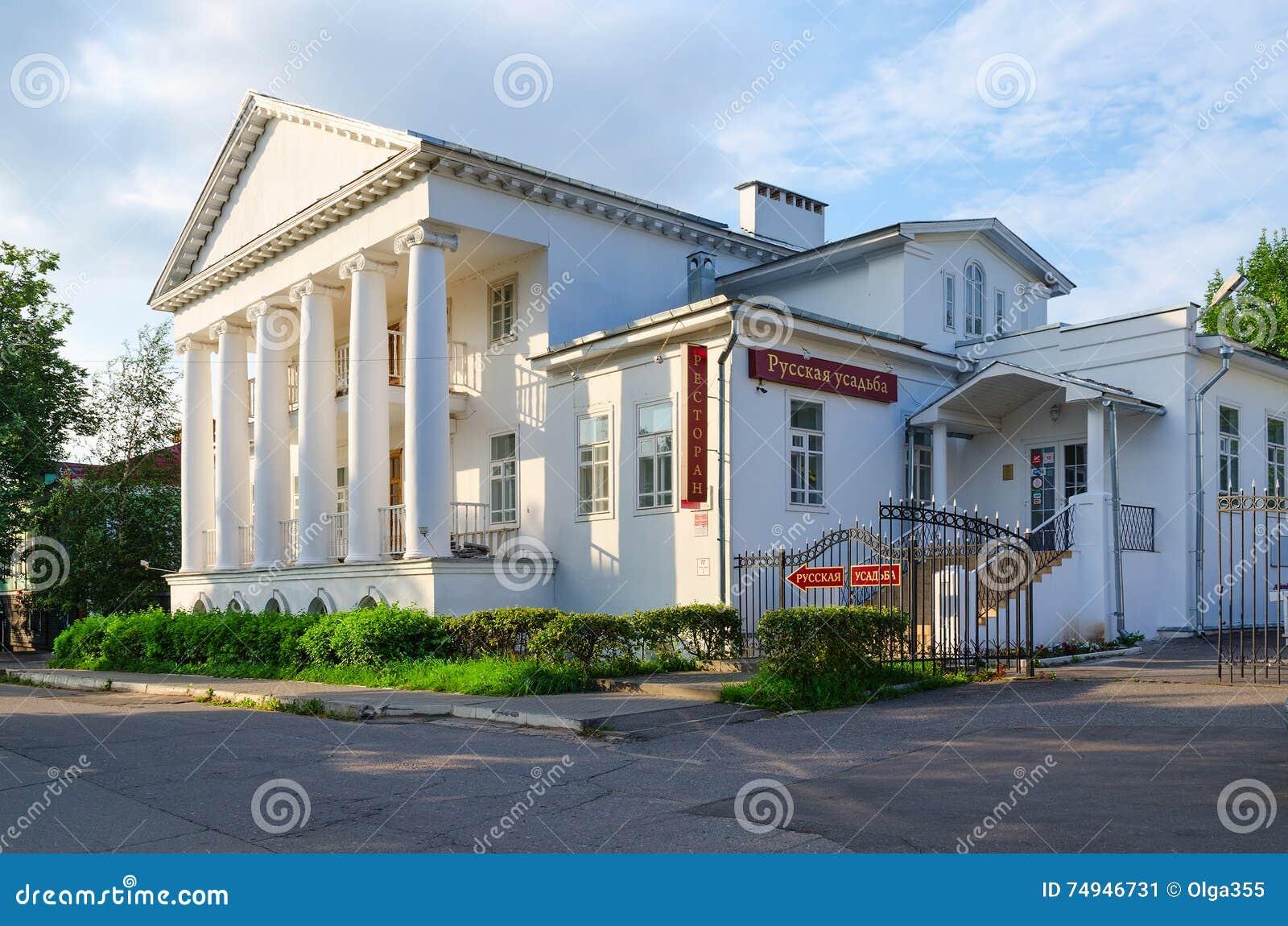 restaurant russische boerderij pereslavtseva huis uglich russ redactionele foto afbeelding. Black Bedroom Furniture Sets. Home Design Ideas