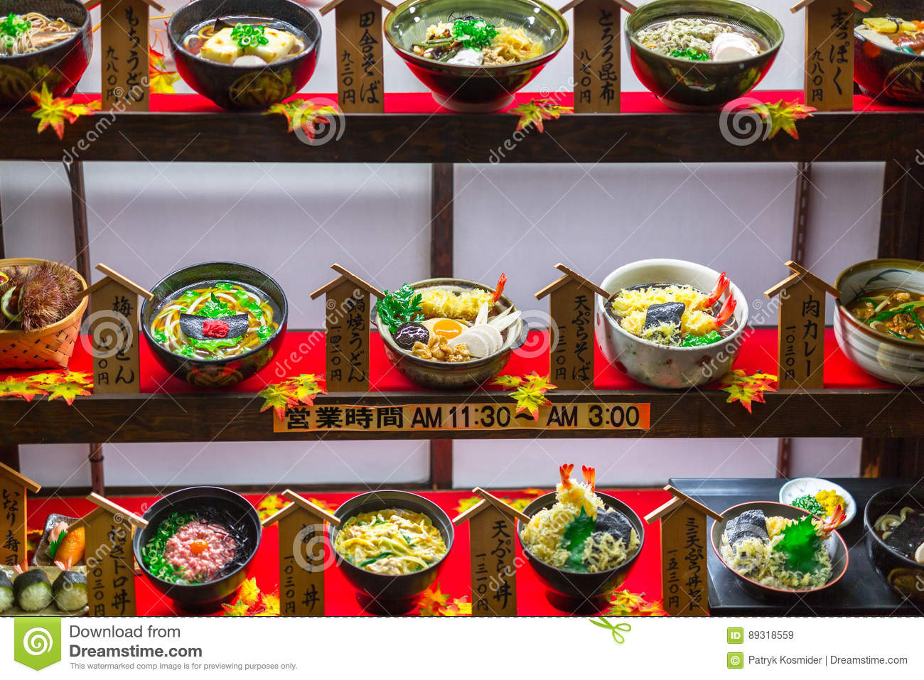 restaurant window with fake fake food in kyoto japan editorial