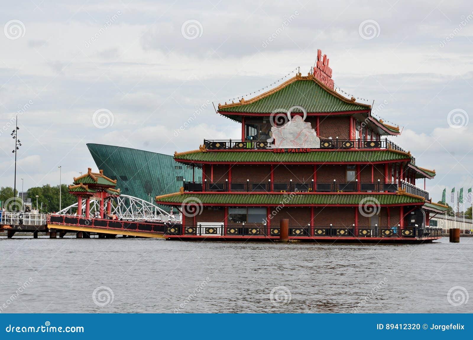 Restaurante chinês em Amsterdão