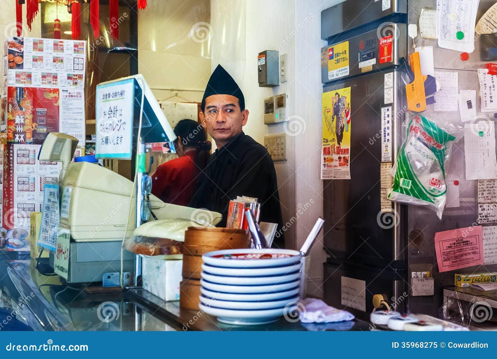 Restaurante de Remen en Nagasaki Chinatown