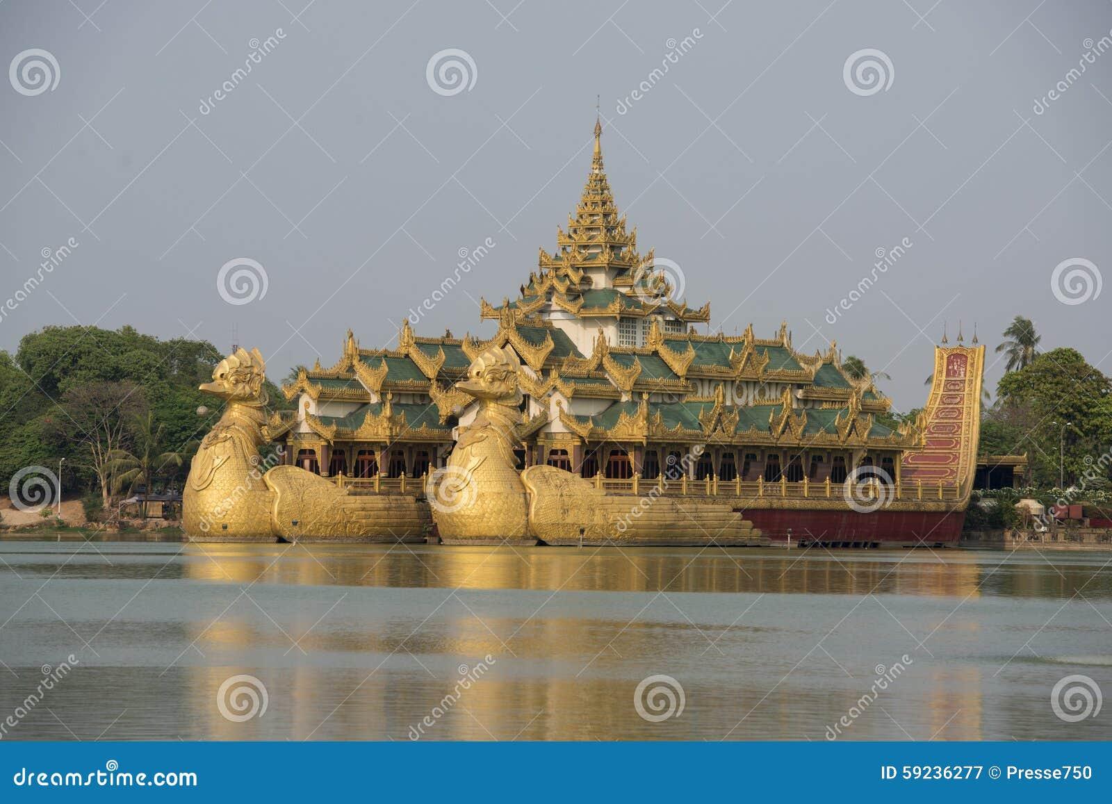 RESTAURANTE KARAWEIK DEL LAGO DE ASIA MYANMAR RANGÚN KANDAWGYI