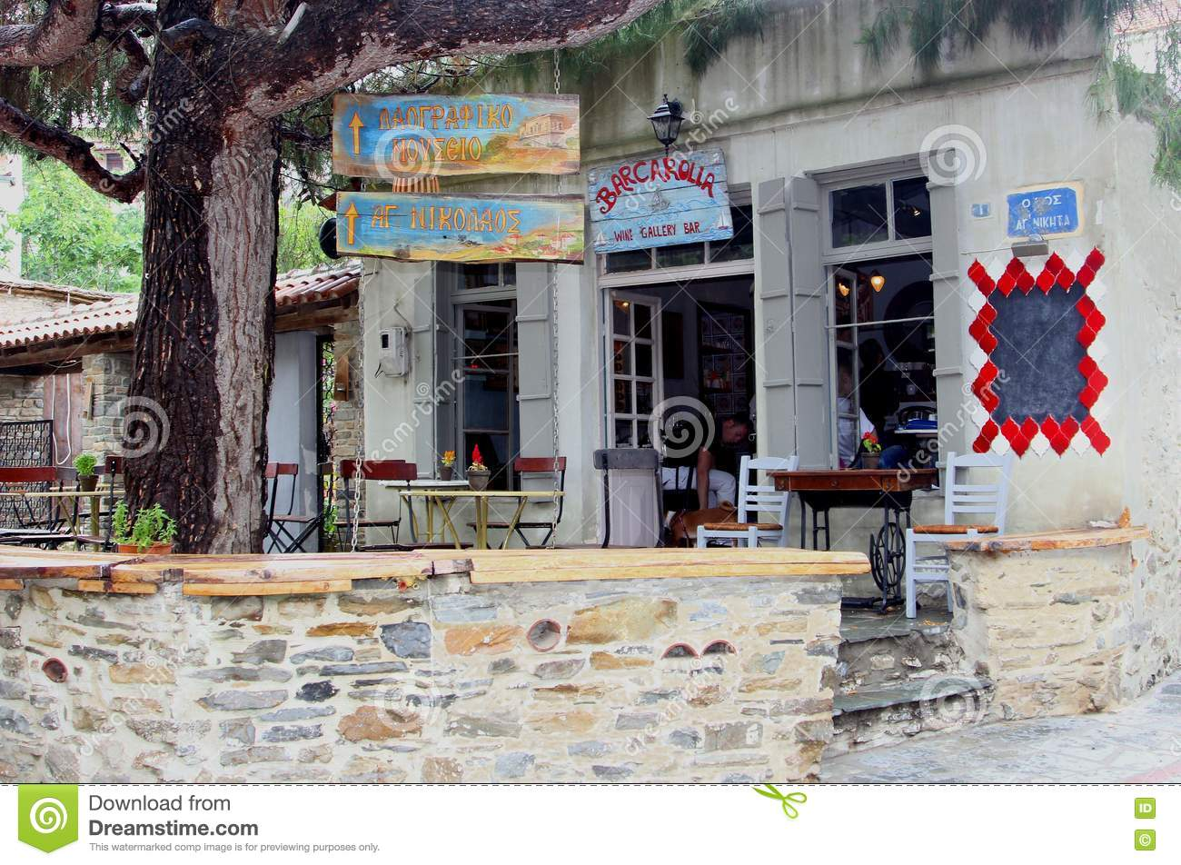 Retro cafe restaurant hipsater style nikiti greece editorial photography - Machine a cafe vintage ...