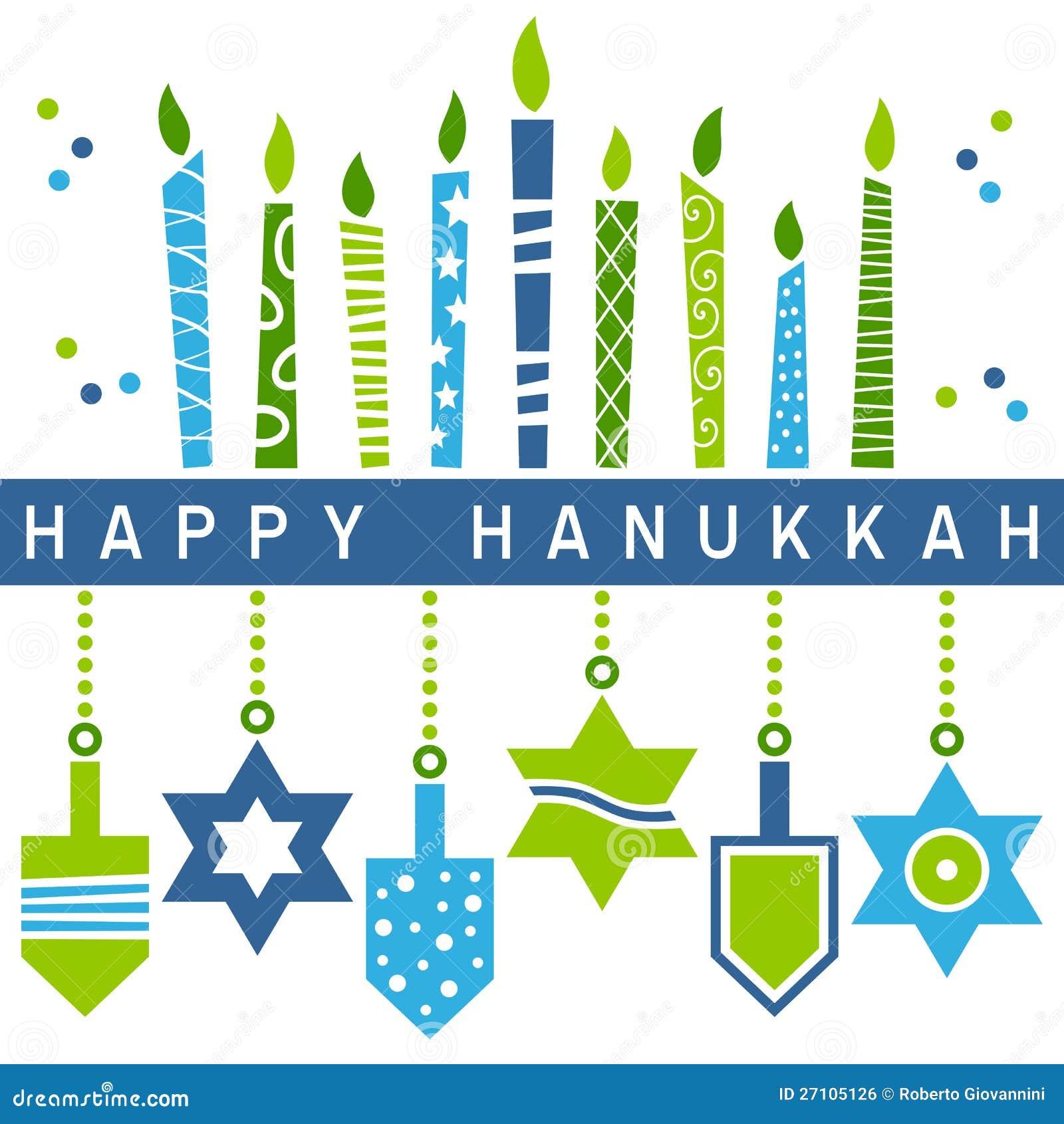 Retro lyckligt Hanukkah kort [5]
