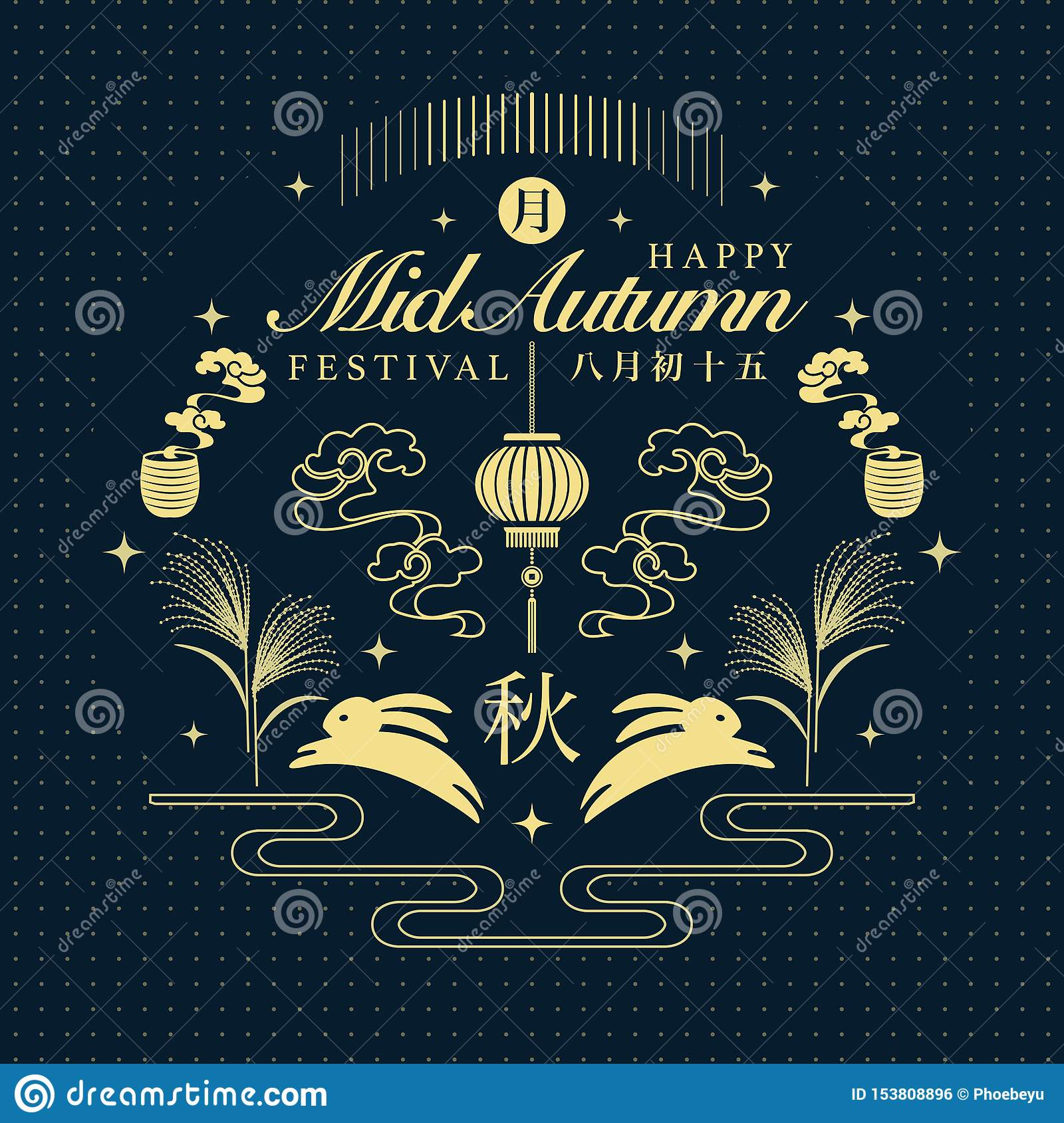 Retro Style Chinese Mid Autumn Festival Full Moon Spiral Cloud Star Lantern Silver Grass And Cute Rabbit Translation For Chinese Stock Vector Illustration Of Elegant Plant 153808896