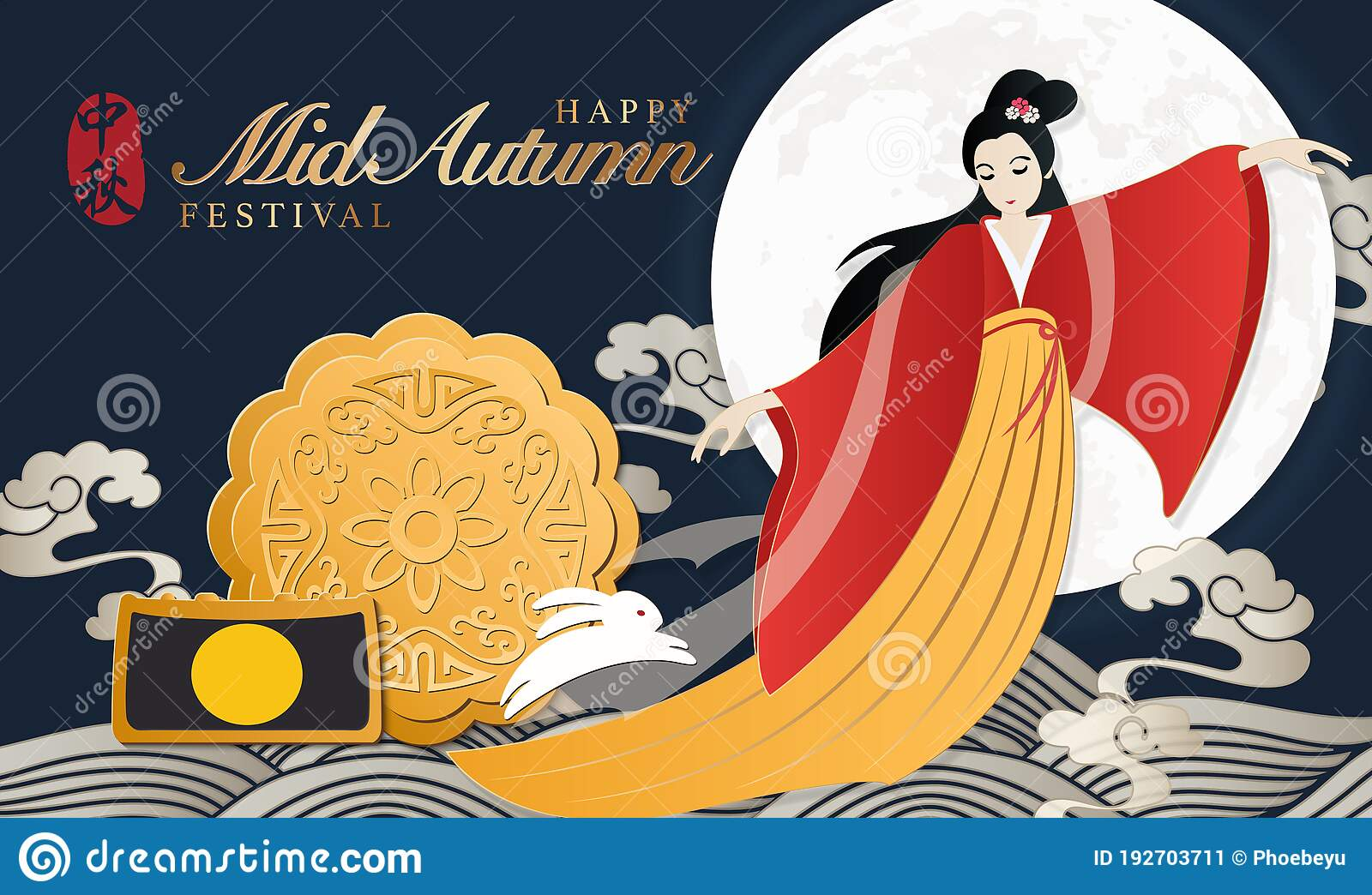 Retro Style Chinese Mid Autumn Festival Moon Cake Cute Rabbit And Beautiful Woman Chang E From A Legend Translation For Chinese Stock Vector Illustration Of Beautiful China 192703711