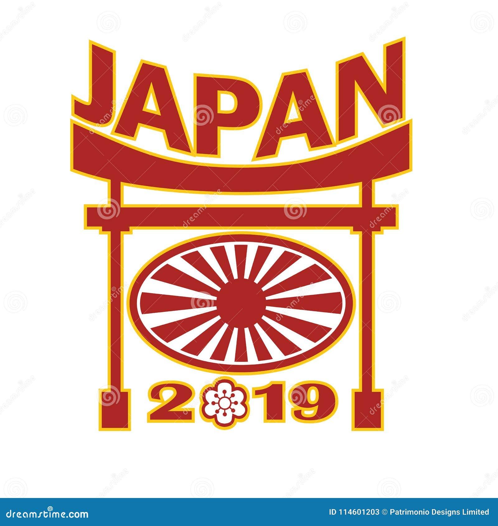Japan 2019 Rugby Ball Pagoda Stock Vector Illustration Of Sakura