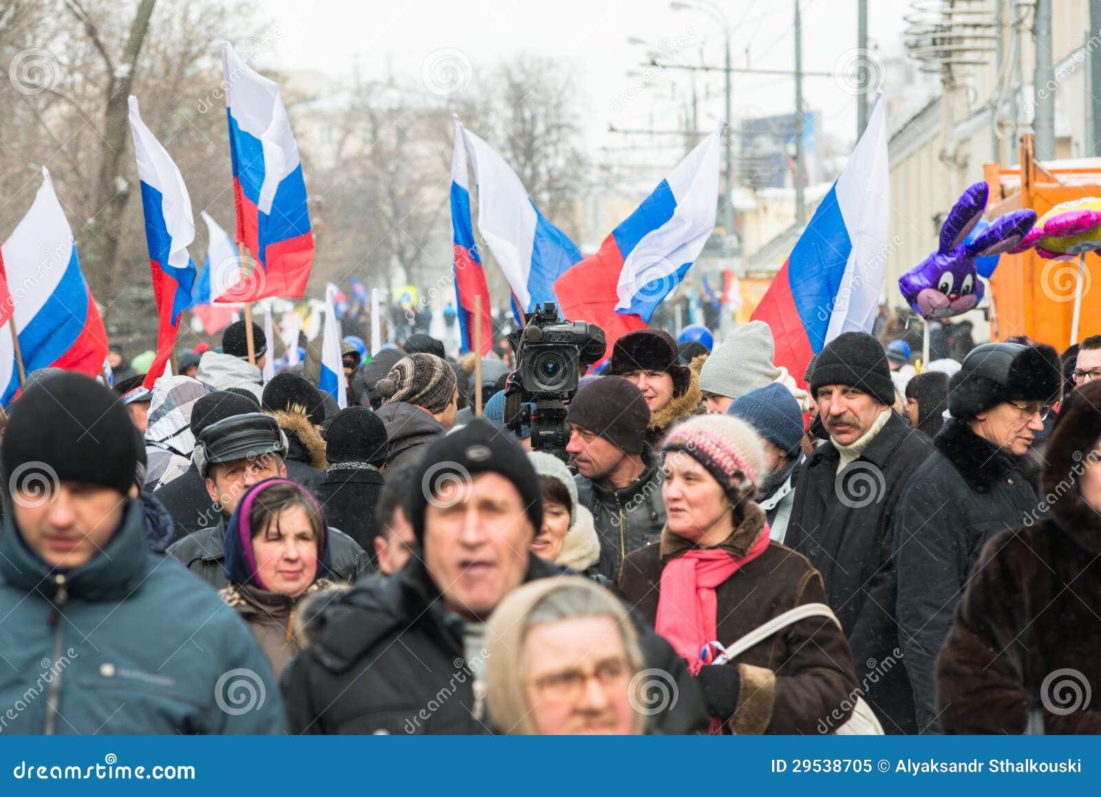 Reunião dos demonstradores do russo