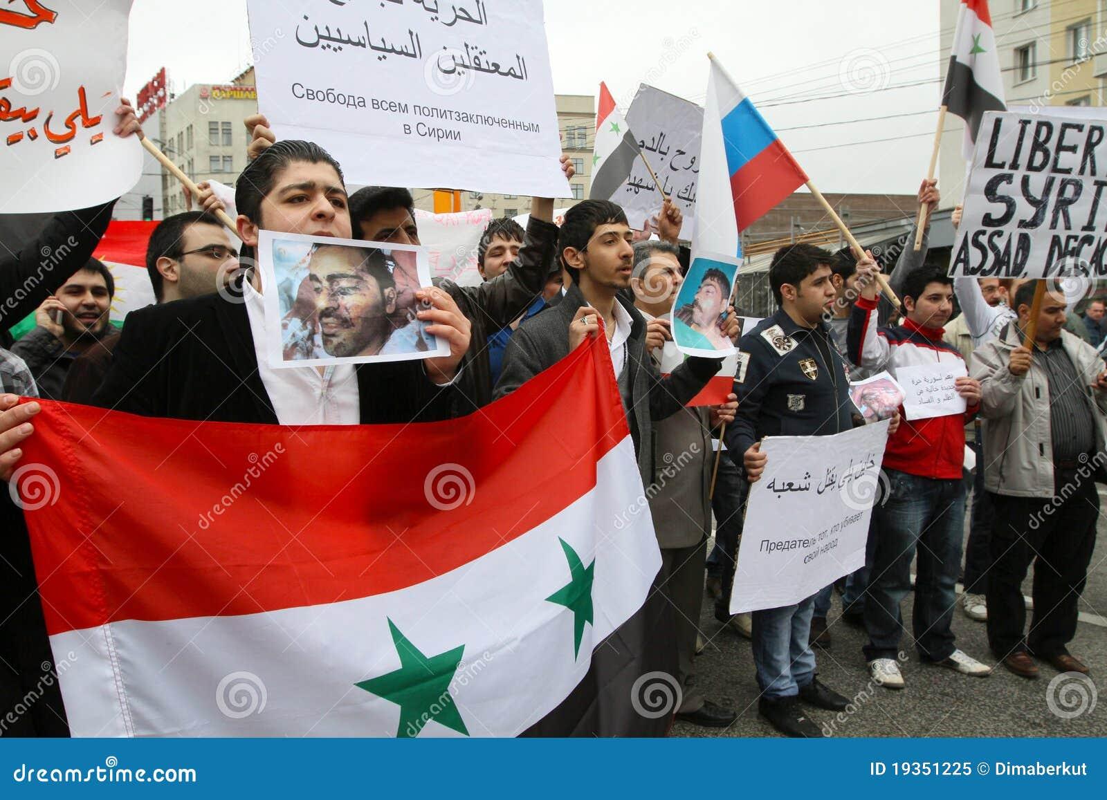 Reunião dos representantes da comunidade síria.